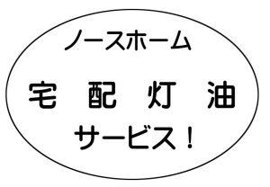 toyu-s1